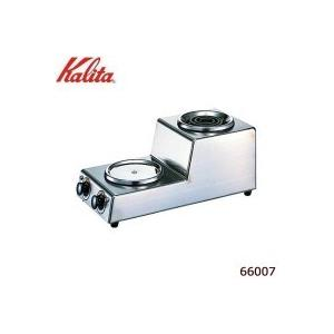 Kalita(カリタ) 1.8L デカンタ保温用・湯沸用 2連ハイウォーマー タテ型 66007|senssyo
