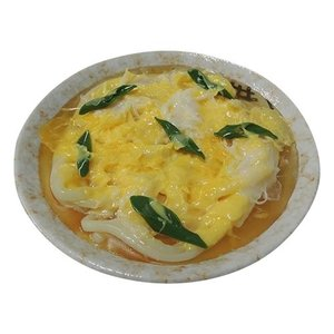 日本職人が作る  食品サンプル 玉子とじうどん IP-430|senssyo