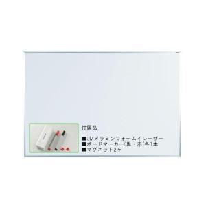 馬印 映写対応ホワイトボード UMボード 1810×1210mm UM46|senssyo