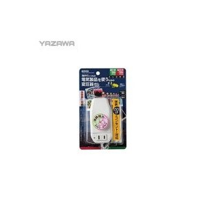 YAZAWA(ヤザワ) 海外旅行用変圧器 マルチ変換プラグ(A/C/O/BF/SEタイプ)  HTDM130240V6040W|senssyo