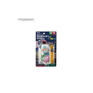 YAZAWA(ヤザワ) 海外旅行用変圧器 マルチ変換プラグ(A/C/O/BF/SEタイプ)  HTDM130240V1000W|senssyo