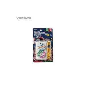 YAZAWA(ヤザワ) 海外旅行用変圧器 マルチ変換プラグ(A/C/O/BF/SEタイプ)  HTDM130240V1500W|senssyo