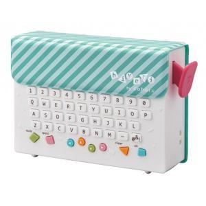 キングジム スケジュールシールプリンター ひより MP365|senssyo