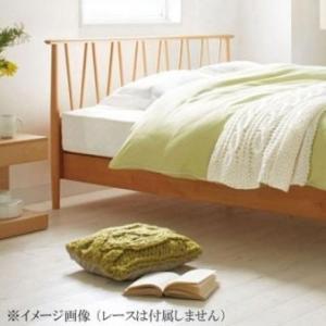 フランスベッド 掛けふとんカバー KC エッフェ プレミアム  ダブルサイズ グレージュ・35971360 senssyo