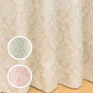 川島織物セルコン フランベルジュ 1.5倍形態安定プリーツ ドレープカーテン 1枚 100×200cm DFU117B・P・ピンク|senssyo