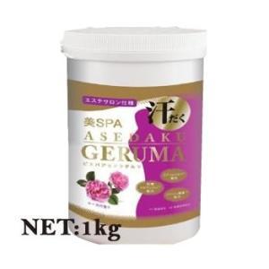 ゲルマニウム入浴料 美SPA ASEDAKU GERUMA ROSE(ローズ) ボトル 1kg|senssyo