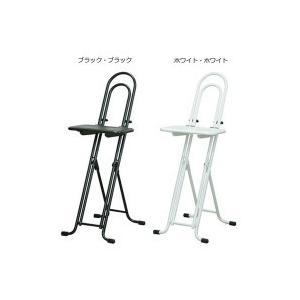 ルネセイコウ 高さ調節が自由な折りたたみチェア ベストワークチェア 日本製 完成品 LP-235 ホワイト・ホワイト|senssyo