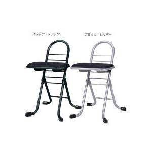 ルネセイコウ プロワークチェアミニ 日本製 完成品 PW-100 ブラック・シルバー|senssyo