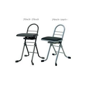 ルネセイコウ プロワークチェアスイングミニ 日本製 完成品 PW-200S ブラック・シルバー|senssyo