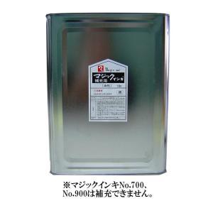 マジックインキ 大型・No.500・極太・中太用 補充インキ 黒 18L MHJ18L-T1|senssyo