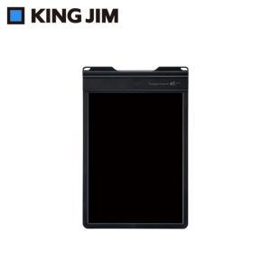 キングジム 電子メモパッド「ブギーボード」 黒 BB-9|senssyo