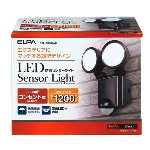 ELPA(エルパ) LEDセンサーライト 2灯 コンセント式 ESL-SS802AC|senssyo