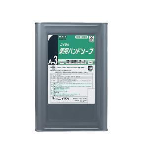 業務用 薬用ハンドソープ(A-3) 18kg 250104|senssyo