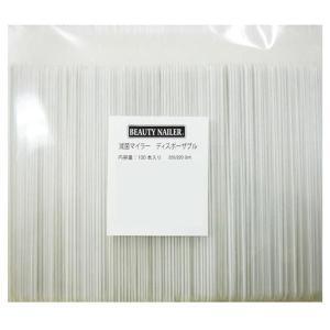 ビューティーネイラー 滅菌マイラー ディスポーザブル 220 100本入り MEM-1|senssyo