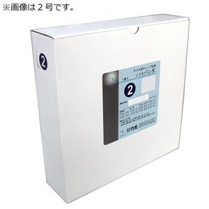 竹虎 ソフラバンダ メリヤスチューブ 5号 14cm×18m 023205|senssyo