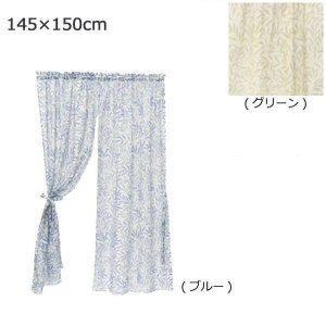 川島織物セルコン Morris Design Studio ウィローシアー スタイルのれん 145×150cm EJ1724 G・グリーン|senssyo