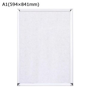 ARTE(アルテ) ポップフレーム A1(594×841mm) ホワイト DR-A1-WH|senssyo