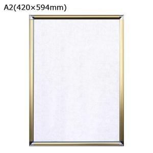 ARTE(アルテ) ポップフレーム A2(420×594mm) ゴールド DR-A2-GD|senssyo