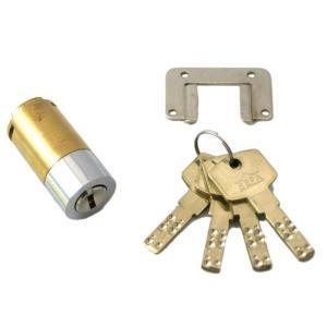 HDS-PM SEPA取替シリンダーPMK 4本キー 00776779-001|senssyo