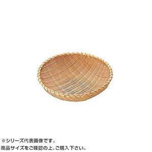 竹製揚げザル 39cm 039058|senssyo