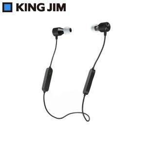 キングジム デジタル耳せん ブラック MM2000|senssyo