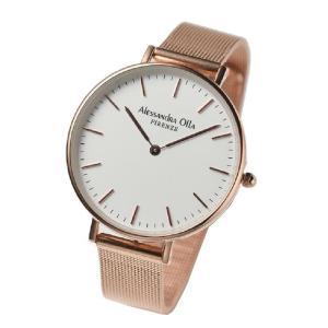アレサンドラオーラ Alessandra Olla 腕時計 AO-35-2|senssyo