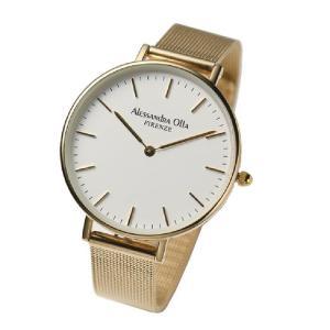 アレサンドラオーラ Alessandra Olla 腕時計 AO-35-3|senssyo