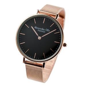 アレサンドラオーラ Alessandra Olla 腕時計 AO-35-4|senssyo