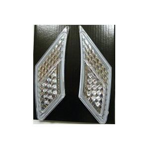 ユニカー工業 86/BRZ LEDサイドマーカーランプ クリア GTA-014|senssyo