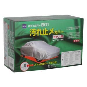 08-701 ケンレーン B01ボディカバー No.1 シルバー senssyo