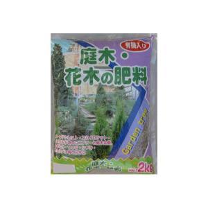 3-48 あかぎ園芸 庭木・花木の肥料 2kg 10袋 senssyo