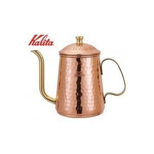 Kalita(カリタ) 銅製品 銅ポット600 52071|senssyo