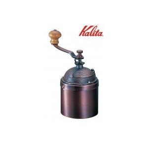 Kalita(カリタ) 手挽きコーヒーミル コーヒーミルK-2 42053|senssyo