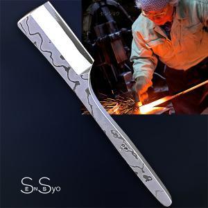 二唐刃物鍛造所の刀匠が鍛えた剃刀 ダマスカス 和カミソリ 片刃仕上げ 右利き用 日本製|senssyo