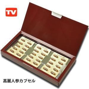 J's Kami高麗 30カプセル 高濃縮 紅参サプリメント 高麗人参エキス粉末 ジンセノサイド含有|senssyo