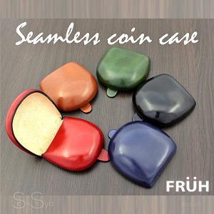 FRUH イタリアンレザー シームレスコインケース 光沢塗装 ハンドメイド フリュー GL601|senssyo