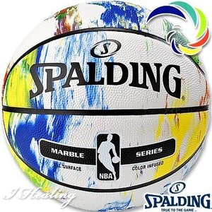 SPALDING バスケットボール7号 マーブルコレクション マルチ 大理石柄 ラバー スポルディング83-636Z|senssyo