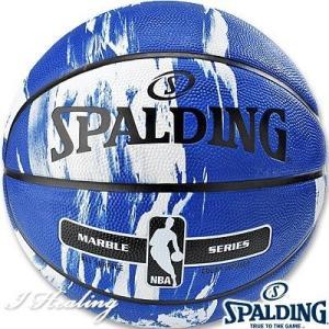 SPALDING バスケットボール7号 マーブルコレクション ブルー 大理石柄 ラバー スポルディング83-633Z|senssyo