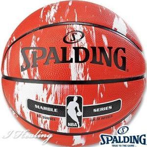 SPALDING バスケットボール7号 マーブルコレクション レッド 大理石柄 ラバー スポルディング83-634Z|senssyo