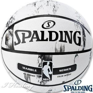 SPALDING バスケットボール7号 マーブルコレクション ホワイト 大理石柄 ラバー スポルディング83-635Z|senssyo