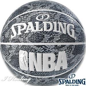SPALDING バスケットボール7号 スネーク グレー 合成皮革 スポルディング76-156Z|senssyo