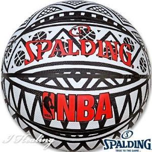 SPALDING ミニバス バスケットボール5号 トライバル ブラックホワイト 小学校 子供用 ラバー スポルディング83-796J|senssyo