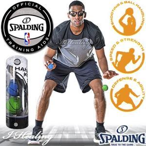 SPALDING NBA公認トレーニング ハンドルコンボ バスケットボール練習 コーディネーションドリル スポルディング8491CN|senssyo