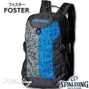 SPALDING フォスター 壁画グラフィティ ブルー 40-006 バスケットボールバッグ スポーツ バスケ用バックパック リュック スポルディング FOSTER 40-006GB|senssyo