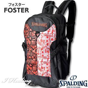 SPALDING フォスター 壁画グラフィティ オレンジ 40-006 バスケットボールバッグ スポーツ バスケ用バックパック リュック スポルディング FOSTER 40-006GF|senssyo