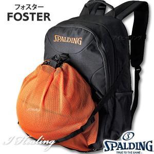 SPALDING フォスター オレンジ 40-006 バスケットボールバッグ スポーツ バスケ用バックパック リュック スポルディング FOSTER 40-006OR|senssyo