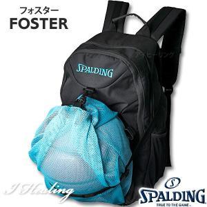 SPALDING フォスター サックス 40-006 バスケットボールバッグ スポーツ バスケ用バックパック リュック スポルディング FOSTER 40-006SX|senssyo