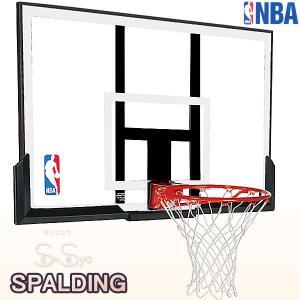 SPALDING バスケットゴール単品 NBAアクリルコンボ バスケットボール バスケ練習 ゴール NBA127cmバックボード スポルディング GOAL 79836CN senssyo