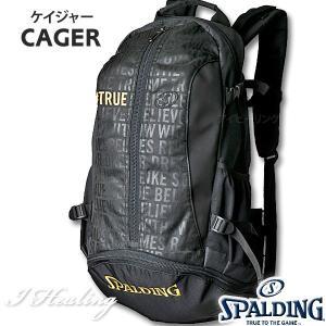 SPALDING ケイジャーTB ブラックゴールド 40-007 バスケットボール バッグ スポーツ バスケ用バックパック リュック スポルディング CAGER 40-007TB|senssyo