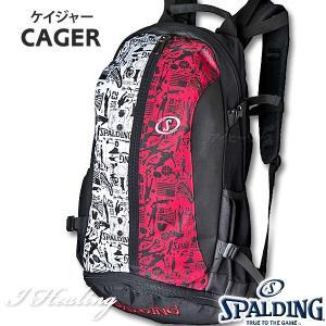 SPALDING ケイジャー 壁画グラフィティレッド 40-007 バスケットボール バッグ スポーツ バスケ用バックパック リュック スポルディング CAGER 40-007GR|senssyo